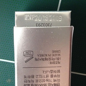 About manufacture date and expiration date - Shop at Korea