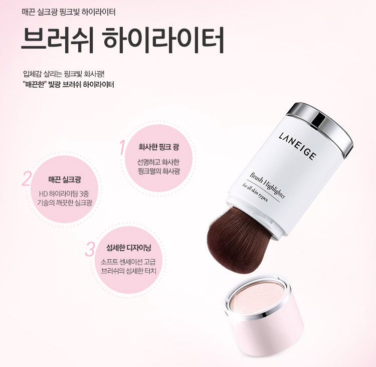 Laneige Brush Highlighter description