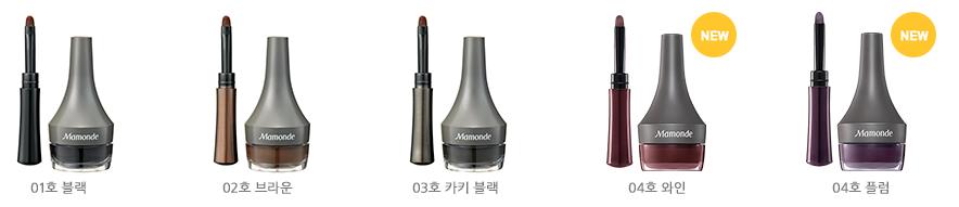 mamonde-easy-eyeliner.png